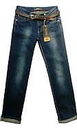 Женские джинсы больших размеров с высокой посадкой талии