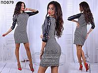 Женское платье с длинными кожаными рукавами 42-46