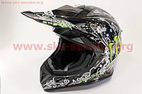 Шлем кроссовый HF-116 XL- черный с рисунком