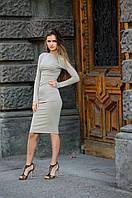 Трикотажное платье  бежевое