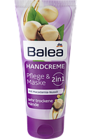 Крем для рук 2 в 1 Уход и маска с маслом ореха макадамия Balea Handcreme Pflege & Maske 2 B 1