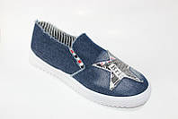 Модные джинсовые слипоны-мокасины женские на белой подошве 36-41р.