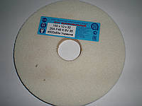 "Круг шлифовальный (Белый) ПП 25А 150х10х32 F46 K (40СМ1)  ""ВАЗ"""
