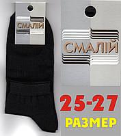 """Мужские носки демисезонные чёрные короткие  """"Смалий"""" 25-27р. НМД-399"""