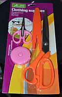 Ножницы швейные набор 2 в 1