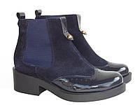 Ботинки замшевые, демисезонные, синего цвета, 36,37,39,40р