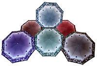 Зонт женский облегченный Susino 305A механика