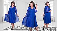 Женское нарядное платье с шифоновой накидкой, размер  54,56,58,60,62. В наличии красный, электрик и т.-синий