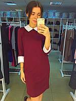 Платье бордовое с белым воротничком и белыми манжетами