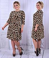 Платье леопардовое большого размера 46-60