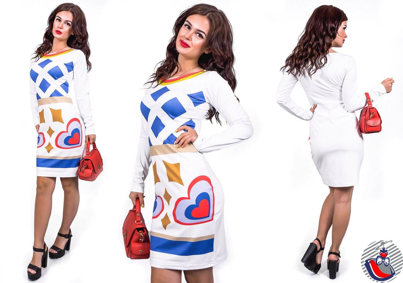 Магазин Женской Одежды Free Style Доставка