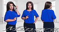 Женская нарядная блуза 52-56