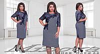 Женское платье трикотажное с рукавами 48-56
