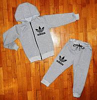Детские спортивные костюмы Адик серый