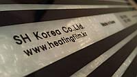Инфракрасная термопленка ( для отопления) Корея