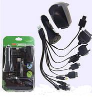 Универсальные зарядное устройство MH 32  сеть + прикуриватель для мобильных телефонов