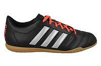 Кроссовки для зала adidas Gloro 16.2 Indoor shoes