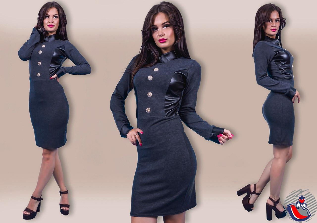 Магазин Женской Одежды Стиль С Доставкой
