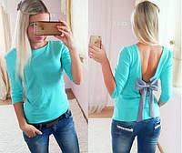 Женская красивая кофта с бантиком на спине (2 цвета)