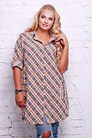 Красивое Платье Рубашка Туника Бежевая в Клетку р. 54-60