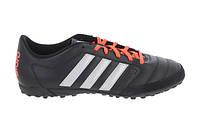 Кроссовки adidas Gloro 16.2 Turf (кожаные)