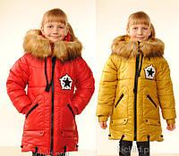 Детское зимнее пальто из плащевки