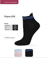 Летние женские спортивные носки Bonus (арт.2270)
