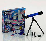 Детский набор телескоп и микроскоп для ребенка
