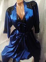 Женский атласный комплект халат