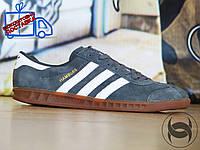 Кроссовки мужские Adidas Hamburg серые (Адидас Гамбург) реплика