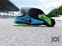 Кроссовки женские беговые летние Nike Flyknit Racer blue (найк)