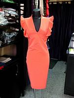 Платье футляр Волан персикового цвета