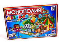 Настольная игра Детская Монополия Технок