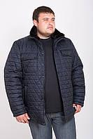 Стеганная куртка больших размеров