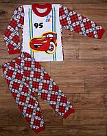 """Детская пижама """"Тачки"""", рост от 86 до 116 см"""