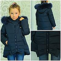 Куртка зимняя для девочки   Бант синяя