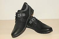 Туфли подростковые 36-41 р черные.