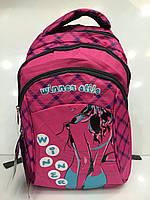Рюкзак Winner stile 1831 малиновый Двойка школьный детский для девочек сумочка для обуви в комплекте Польша