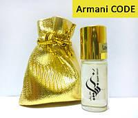 Сооблазнительный аромат для мужчин Armani CODE
