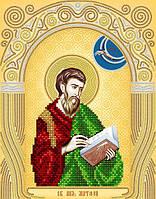 Св. Апостол Матфей AC4-133