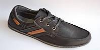 Подростковые школьные туфли на шнуровке черные для мальчиков 35-40р.