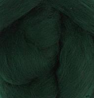 Натуральная овечья шерсть для мокрого и сухого валяния 50 гр