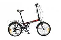 Велосипед спортивный HOLMES (складной) 15