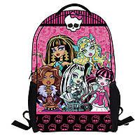 Школьный ранец для девочки - Школа монстров