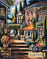 Цветущий переулок-2. РТ150064