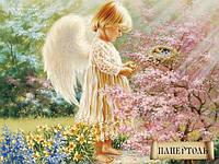 Птенчики и ангелочек РТ150060