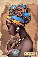 Африканка-1. РТ150058