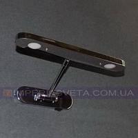 Светильник подсветка для картин и зеркал Horoz Electric декоративная светодиодная направляемая LUX-535543