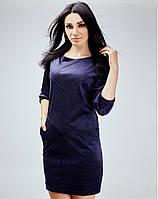 Модное однотонное платье