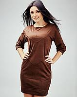 Красивое платье модного стиля
